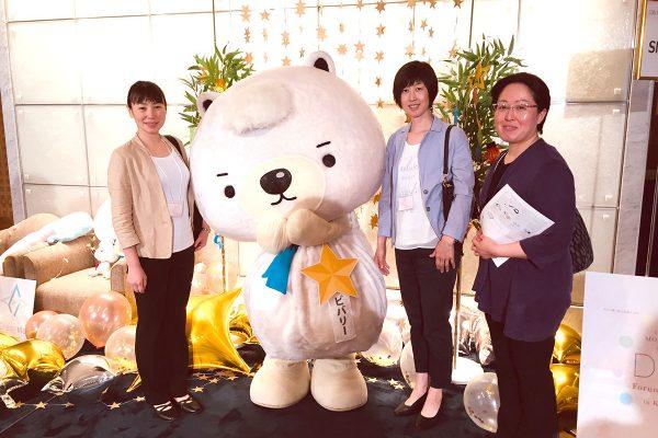 12th MORITA DH Forum 2019 in Kyoto 出席